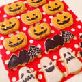 ハロウィンクッキー★第一弾