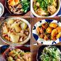 ♡ほっこり美味しい煮物レシピ6選♡【#簡単#時短#節約#秋】