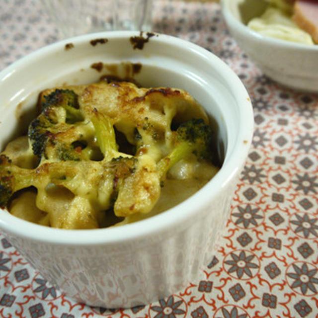 里芋とブロッコリーの味噌マヨ焼き
