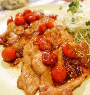 トマトと豚肉の生姜焼き