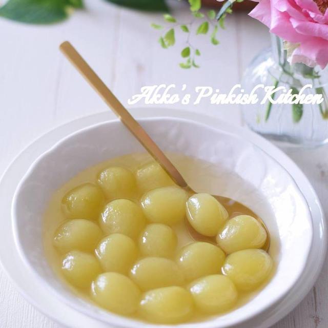 【作り置き】マスカットのコンポートの作り方 葡萄の戴き物の多い季節に♪