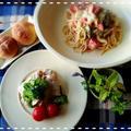 トマト&アボカドで冷製パパパパスタ~&冷しゃぶでぼっちご飯(*^^*) by 笑さん
