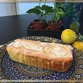 柚子香るパウンドケーキです~♪ by pentaさん