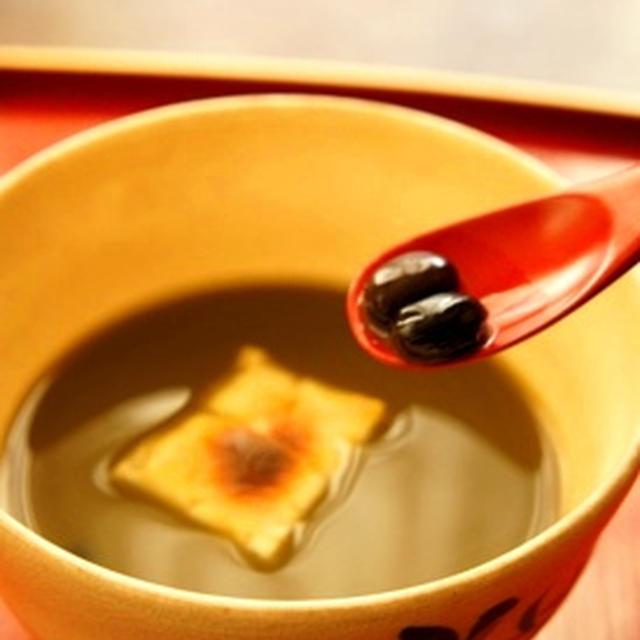 残り物お節リメイク、焼き餅入り、黒豆抹茶汁粉で温まる冬の午後……
