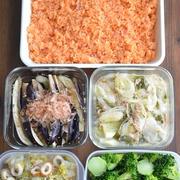 新学期スタートにむけての「作りおき」・その①(大量のケチャップライスと副菜たち)