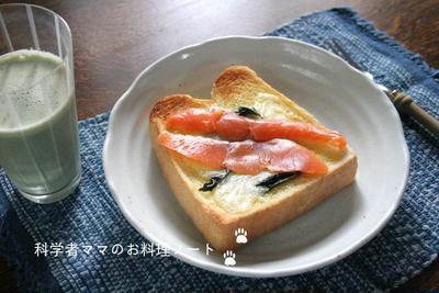 朝のお手軽サーモンピザトースト