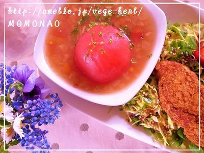 まるごとトマトポタージュスープ&とんかつサラダのプレート