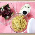 話題のダイエット食材「もち麦 肉味噌」色々使える作り置き簡単レシピde便秘解消!