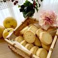 ゆずクッキー&ベーコンチーズちぎりパン