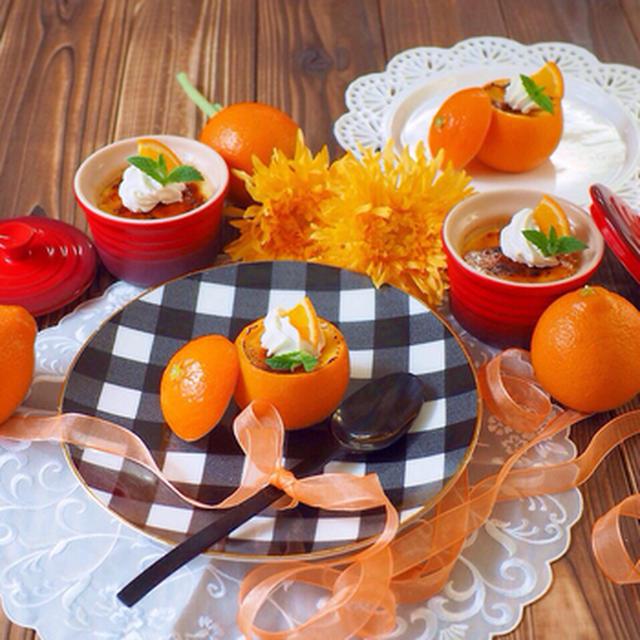 フライパンで出来ちゃう☆オレンジのクレームブリュレ