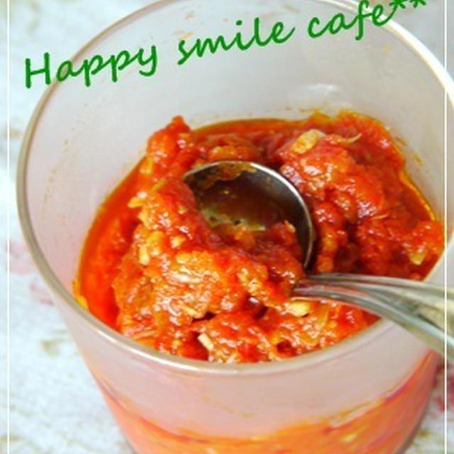 mimik*家の基本のトマトソース♪(レシピあり)