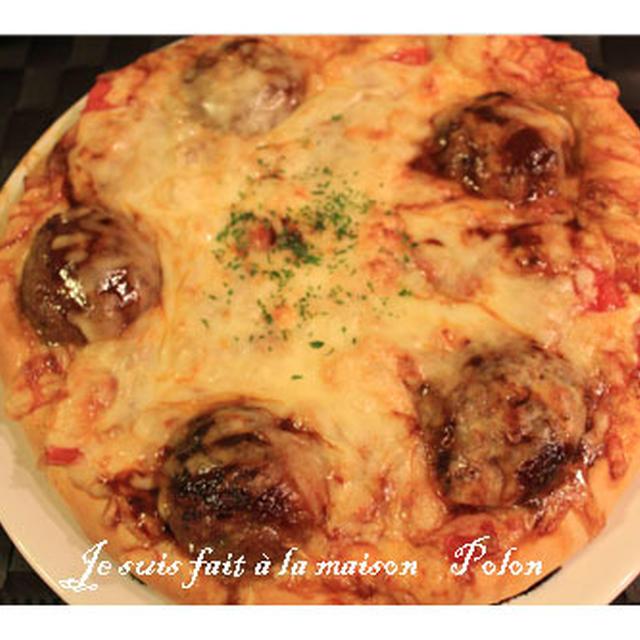 ハンバーグピザ(母の日料理)~母の日のプレゼント☆