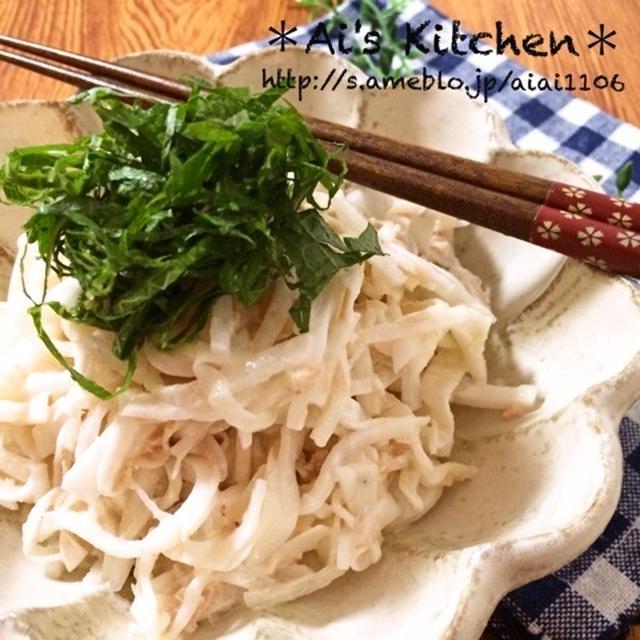 可愛い和食器に大根サラダが盛られ、青じそがトッピングされている