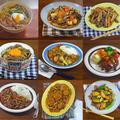秋を感じる 旬食材でつくった牛肉レシピ9選