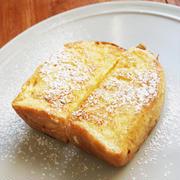 プルプル食感のフレンチトーストの作り方とコツ