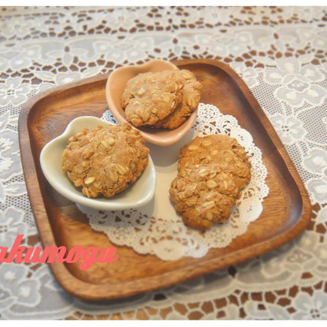 オートミールメープルクッキー*