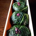 青菜(高菜)の手まり寿司