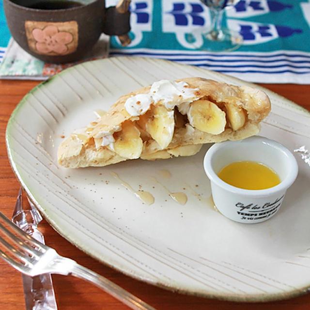 溶かしバターで禁断?のバナナマスカルポーネピタパン