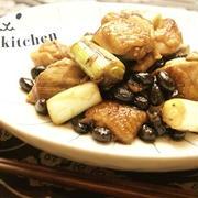 黒豆と鶏肉・ねぎのしょうが炒め by 料理家 平井一代さん