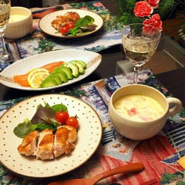 寒い日にクラムチャウダー他&ふるさと祭り東京