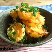 【簡単!!おつまみ】照り焼きポテトサラダと、「澄みわたるキッチン」の連載