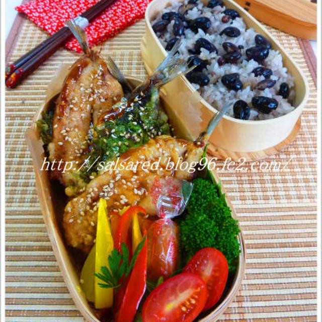 香草鰯の蒲焼 ハーブパプリカピクルス ハウスのイタリアンハーブミックスで 黒豆雑穀ご飯 お弁当に