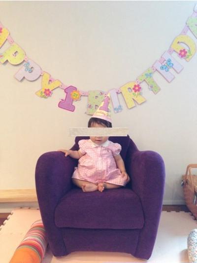 1歳のお誕生会