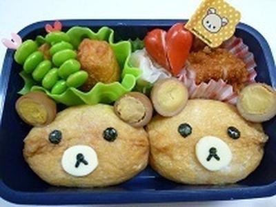 リラックマのいなり弁当~~♪♪  飾り巻き寿司レッスン6月かえる