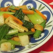 小松菜と長芋のバター風味ソテー