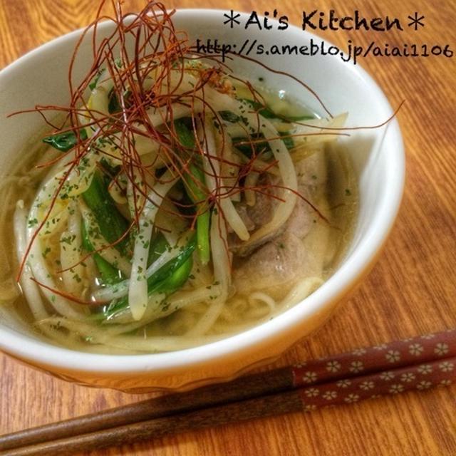 お家で作る♡簡単エスニックスープの温麺♡