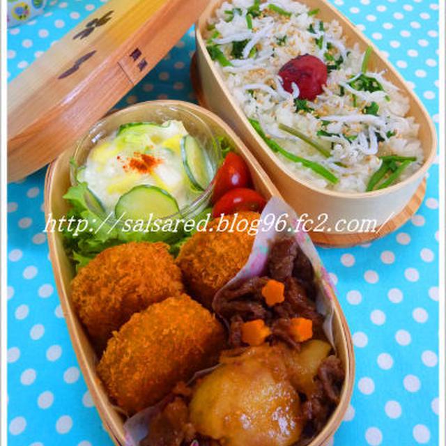 せりとしらすの梅ご飯 マンゴー カスタードバニラヨーグルトサラダ 牛肉とじゃが芋の甘辛煮 ポトフ(スープポット)
