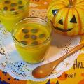 ハロウィン!団子入りかぼちゃの醤油プリン