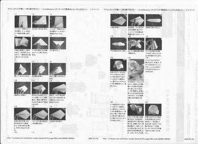 クリスマス 折り紙 マフィンカップ 折り紙 : recipe-blog.jp