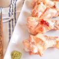 【時短レシピ】鶏手羽元の塩焼き。減塩にもおすすめ!