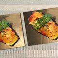 彩り夏野菜詰めの茄子田楽~辻口シェフの大麦バームです ♪♪