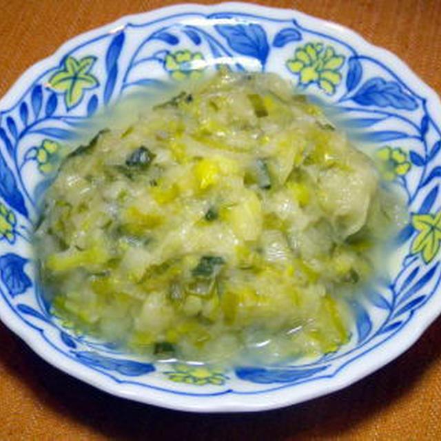ネギのヴルーテ・ネギのスープ