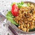【超簡単!ダイエットに】お豆腐カレーごはん☆ by フードコーディネーターAyakaさん