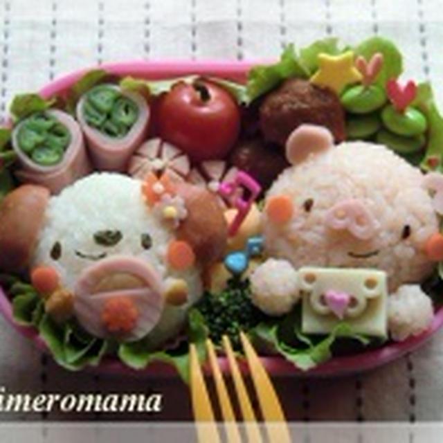 ワンワン達の宴~ハピバ弁ありガガっぺ2☆