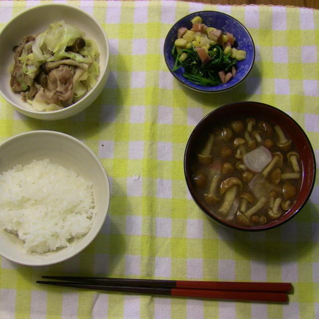 [夕食]5月14日の晩御飯