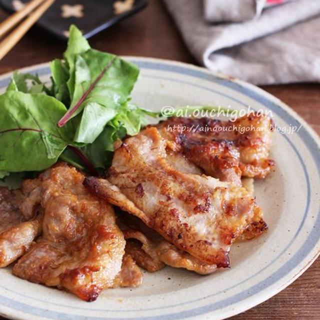 焼肉用お肉で簡単*火を使わないから失敗なし!漬けて焼くだけ炙り風味噌豚チャーシュー♡