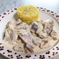 【フリカッセ】鶏もも肉のクリーム煮。お店の味をおうちごはんで♪