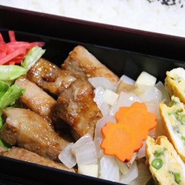 6月19日  豚肉の味噌炒め弁当