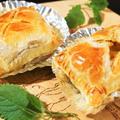 ■菜園南瓜で【パンプキンパイ】市販冷凍パイ生地で簡単です♪