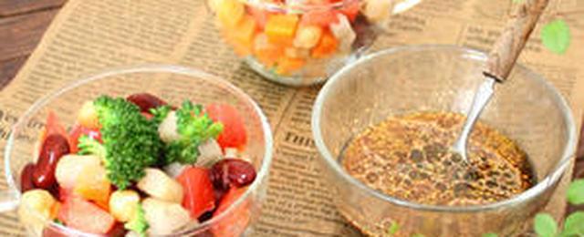 食感&風味がアップ!粒マスタード入りのドレッシングを作ってみよう