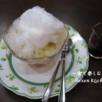 今日はかき氷の日★『アイス・フルーツティー』の『かき氷』