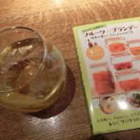 「サントリーお墨付き!フルーツ×ブランデー 四季が楽しいアレンジレシピ73」出版記念イベント