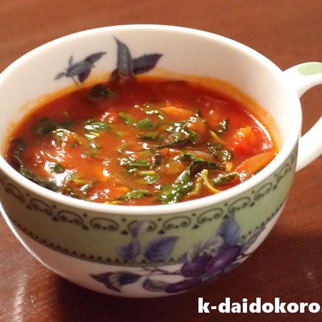 モロヘイヤたっぷりのトマトスープ 味の決め手は 『マッサ』