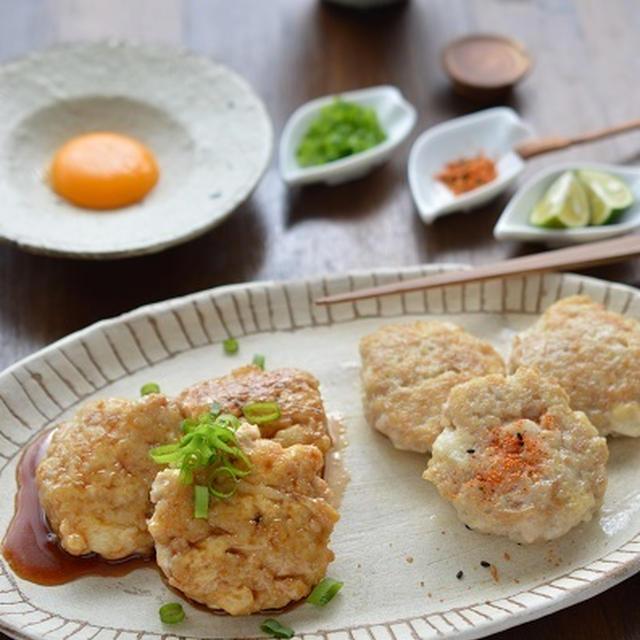 長芋&豆腐入りふわふわ鶏つくね、卵黄を絡めて&すだち七味をかけて~♪
