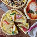 カスタードと桃のデザートピザ (ピザ生地)