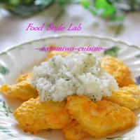 米油を絡めてオーブンで焼く簡単ひとくち油淋鶏